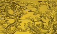 龙凤浮雕图