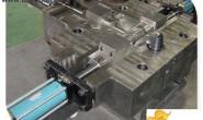 压铸模如何使用_压铸模正确的使用方法