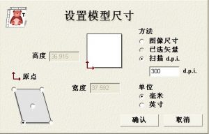 artcam描图方法