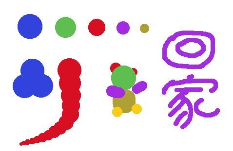 artcam着色工具