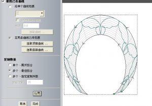 artcam矢量包络变形和封套