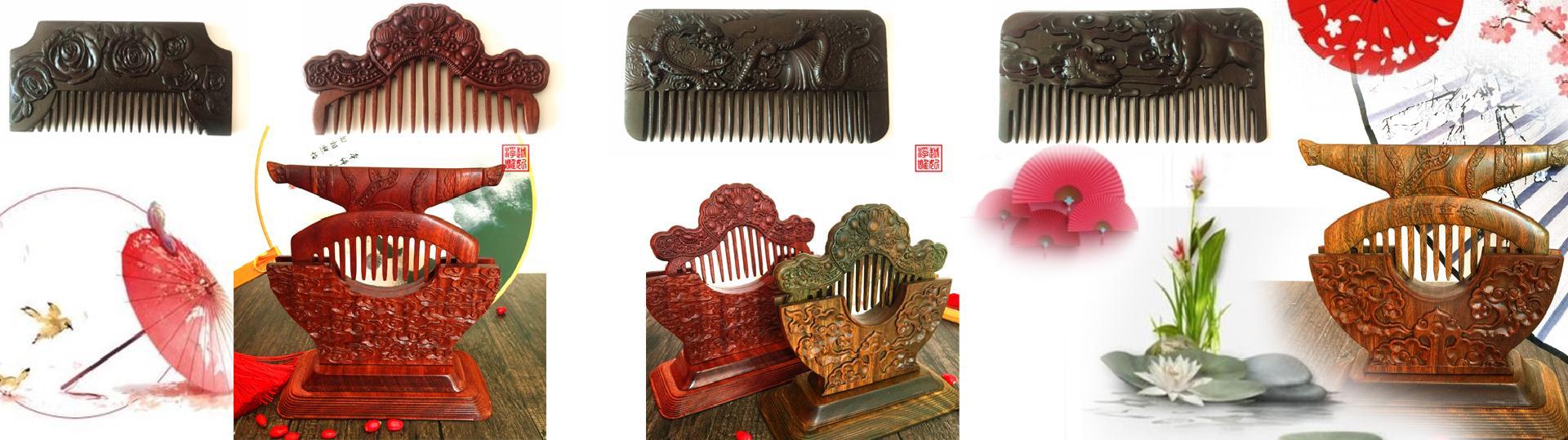 越妃红木梳,生日礼品,母亲节礼品'