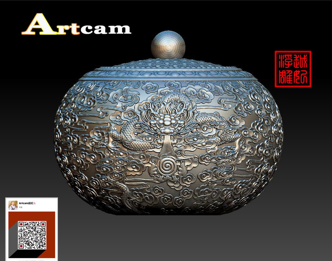 artcam2018制作器皿3D模型