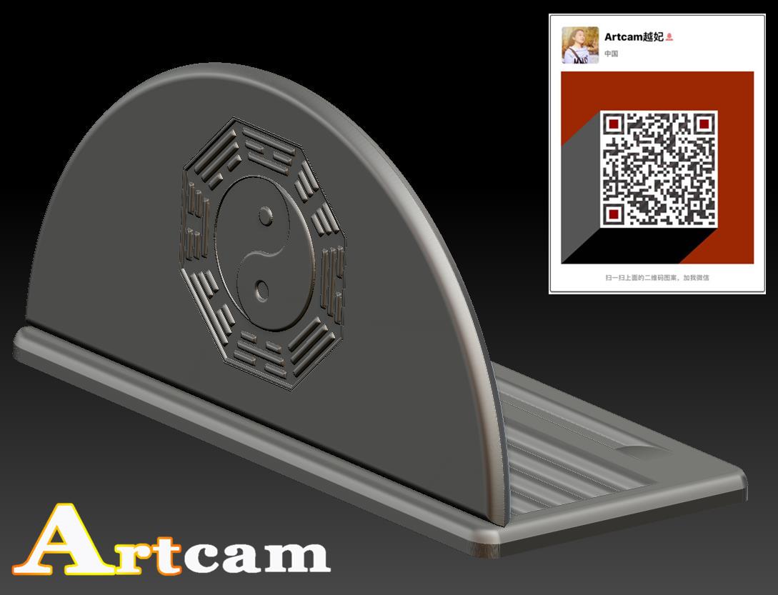 越妃 ArtCAM Pro 2018 制作各种3D 模型